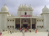 Jai Guru Temple , Mathura